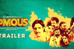 'Phamous': Reminiscent of 1980s' B-grade potboilers