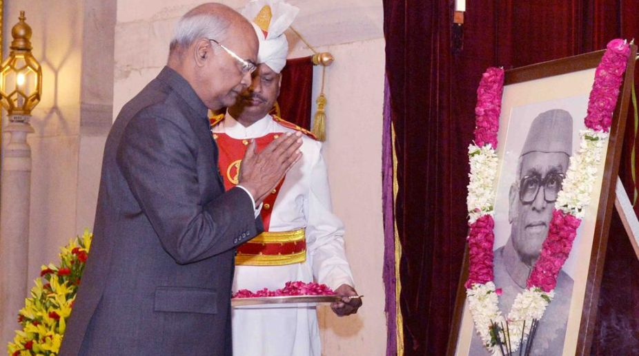 President, Ram Nath Kovind, Neelam Sanjiva Reddy