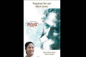 Mamata pays tribute to Rabindranath Tagore on Pochishe Boishakh
