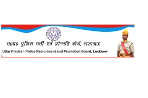 Uttar Pradesh Police Constable 2015 results declared at uppbpb.gov.in | Check UP Police results now