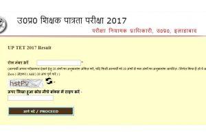 Check upbasiceduboard.gov.in: UPTET 2017 revised result declared