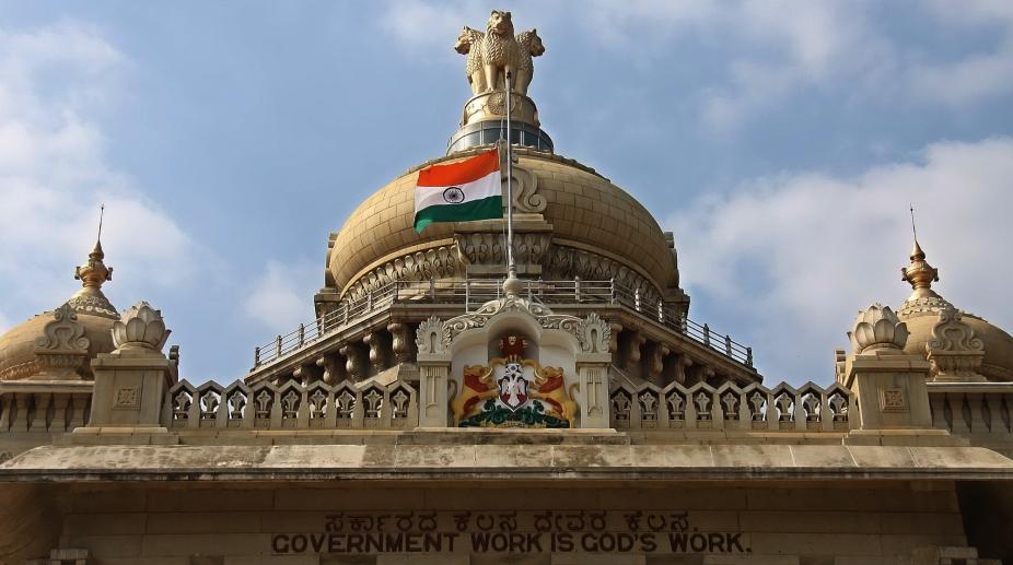 Vidhan Soudha Karnataka
