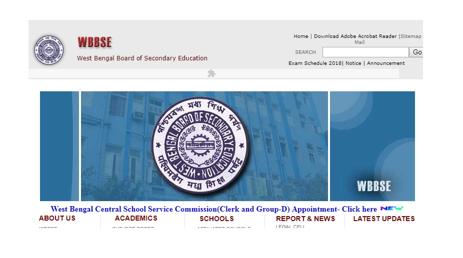 WBBSE Results 2018, West Bengal Class 10 Results 2018, West Bengal Madhyamik Results 2018, SMS, wbbse.org, wbresults.nic.in