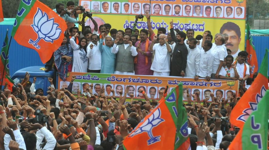 What is Operation Kamala? Will BJP manage a repeat of 2008?