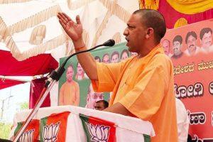 Yogi Adityanath explains the meaning of Ram Rajya in poll-bound Karnataka