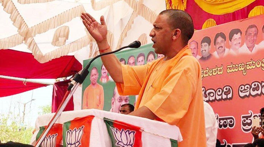 Yogi Adityanath in Karnataka