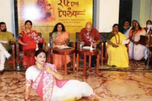 Pochishe Boithak wins Tagore lovers' hearts