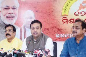 Sambit Patra slams Odisha CM for his 'double speak' on Mahanadi issue