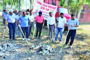 Bhakra Beas Management Board conducts cleanliness drive