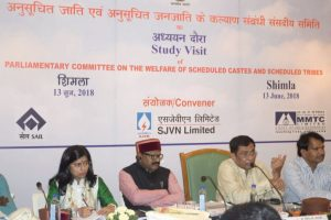 Parliamentary Committee for SC/ST Commission in HP
