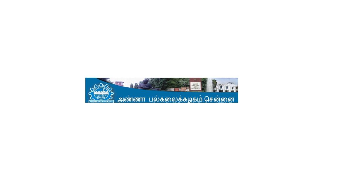 Anna University, Anna University Results 2018, UG result, PG result, annauniv.edu, coe1.annauniv.edu, coe2.annauniv.edu, acoe.annauniv.edu