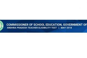 Download APTET 2018 Hall Tickets/Admit card @ aptet.apcfss.in   Andhra Pradesh Teacher Eligibility Test