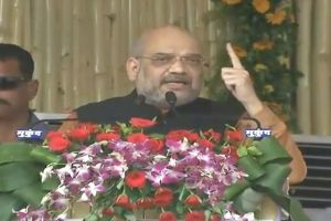 Amit Shah sounds poll bugle in C'garh, slams Rahul Gandhi over Congress' 'dismal' record