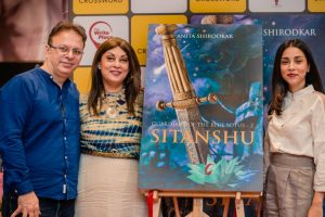 Anita Shirodkar's second book in Guardians of the Blue Lotus trilogy is out