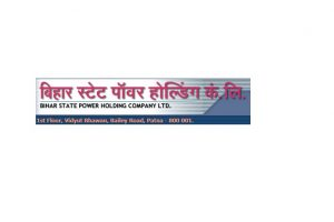 Download BSPHCL admit card 2018 online at bsphcl.bih.nic.in | Bihar State Power Holding Company Limited