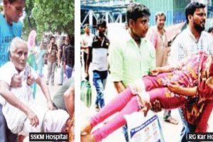 Despite Mamata's efforts, basic facilities lacking in hosps