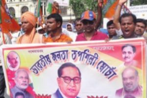 BJP campaigns against state's terror
