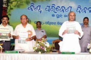 Odisha Chief Minister calls for plastic free soil