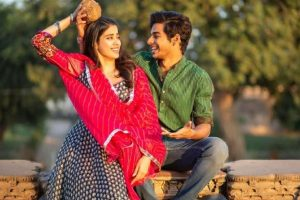 Dhadak – Full Movie Audio Jukebox | Ishaan & Janhvi