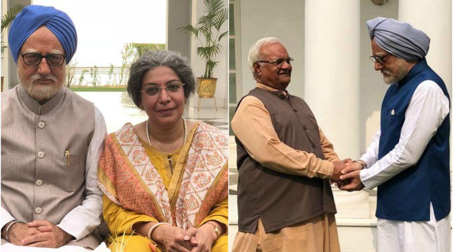 Divya Seth, Ram Avatar Bhardawaj, Anupam Kher