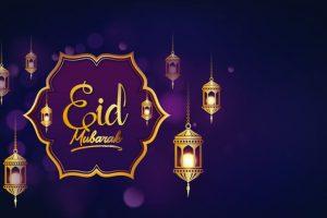 Eid 2018: When is Eid al-Fitr? Date, significance, moon sighting