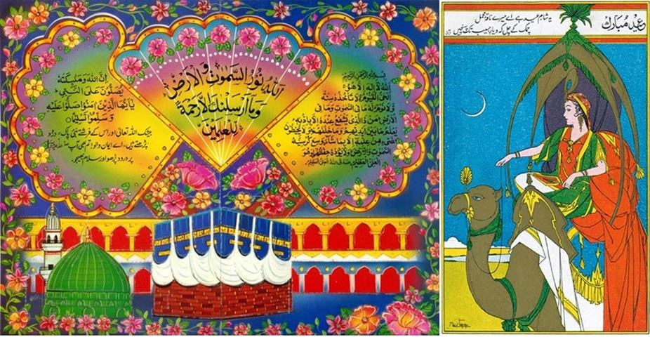 Eid Mubarak! Cross-cultural influences and the dwindling trend of Eid postcards