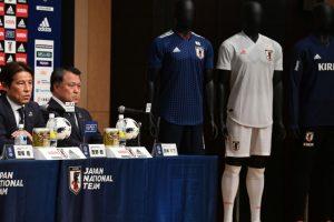 2018 FIFA World Cup   Coach Akira Nishino announces provisional Japan squad