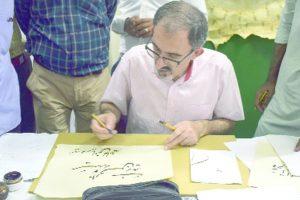 Exhibition on Quran at Jamia Millia