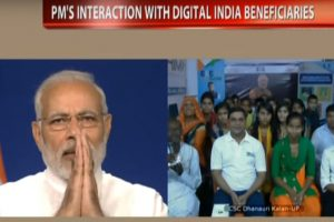 Digital India is fight against touts: PM Narendra Modi