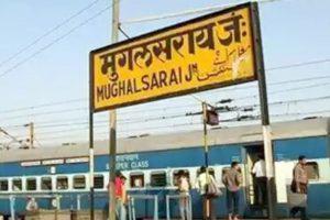 Mughal Sarai officially renamed Pt Deen Dayal Upadhyaya Junction
