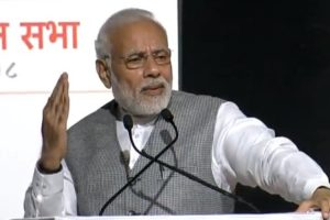 PM Modi targets Congress: 'Their mentality now is the same as it was during Emergency'