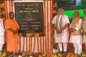 UP: PM Modi lays foundation stone of Kabir Academy at Maghar