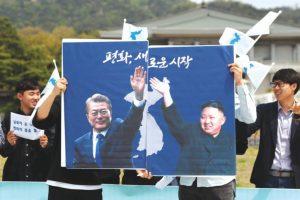 How Seoul can aid summit