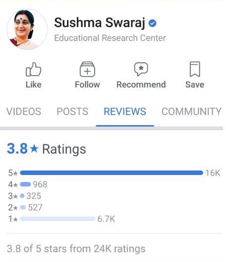 Swaraj 1