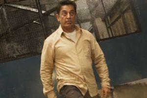 Vishwaroopam 2 | Official Trailer | Kamal Haasan, Rahul Bose