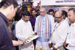 3 central ministers open mega Agri Vikas meet