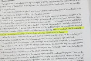 Gujarat board textbook says Sita was 'abducted' by Rama