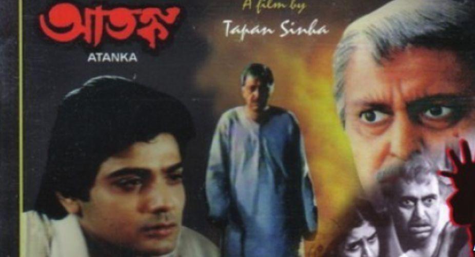 Atanka, Hrishikesh Mukherjee, Adalat O Ekti Meye, Bengali film