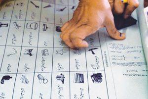 Poll manipulated beyond repair