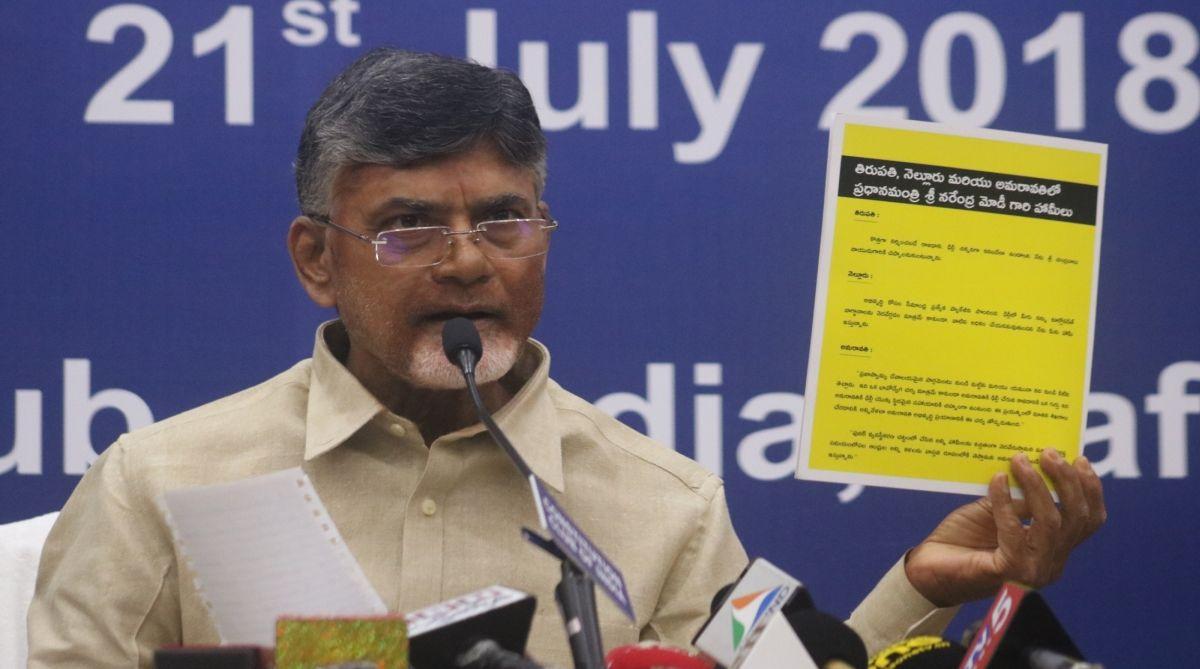 Andhra Pradesh Chief Minister and Telugu Desam Party (TDP) chief N. Chandrababu Naidu (Photo: IANS)