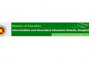 Bangladesh HSC Results 2018 to be declared soon at www.educationboard.gov.bd | Check details here