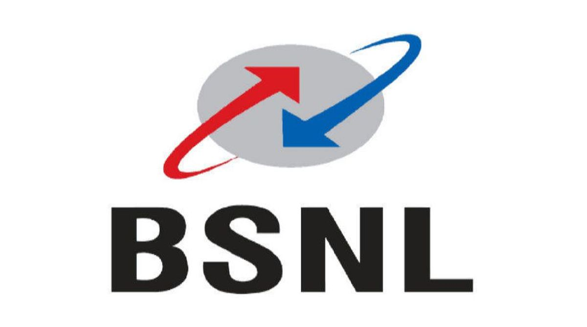 BSNL mobile service without SIM, mobile network