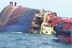 Sinking of Black Rose: Probe on