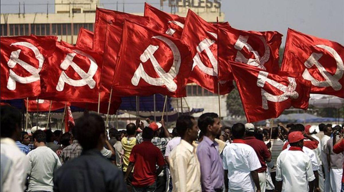 CPI Communist