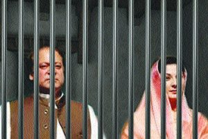 Sharifs' corruption trial extended till November 17
