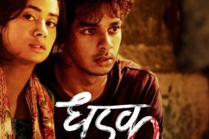 Dhadak: Kapoor family reviews Jahnvi Kapoor, Ishaan Khatter's debut film
