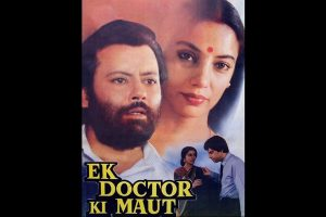 Ramapada Chowdhury, who wrote Ek Doctor Ki Maut, is no more