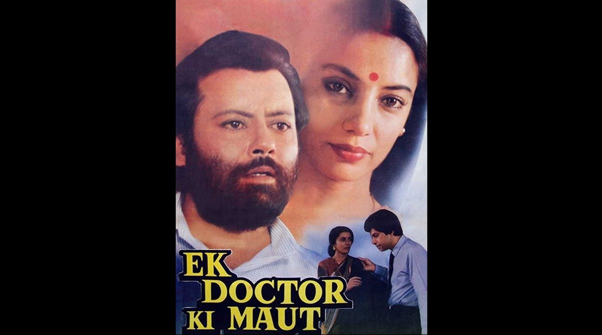 Ramapada Chowdhury, who wrote Ek Doctor Ki Maut, is no more