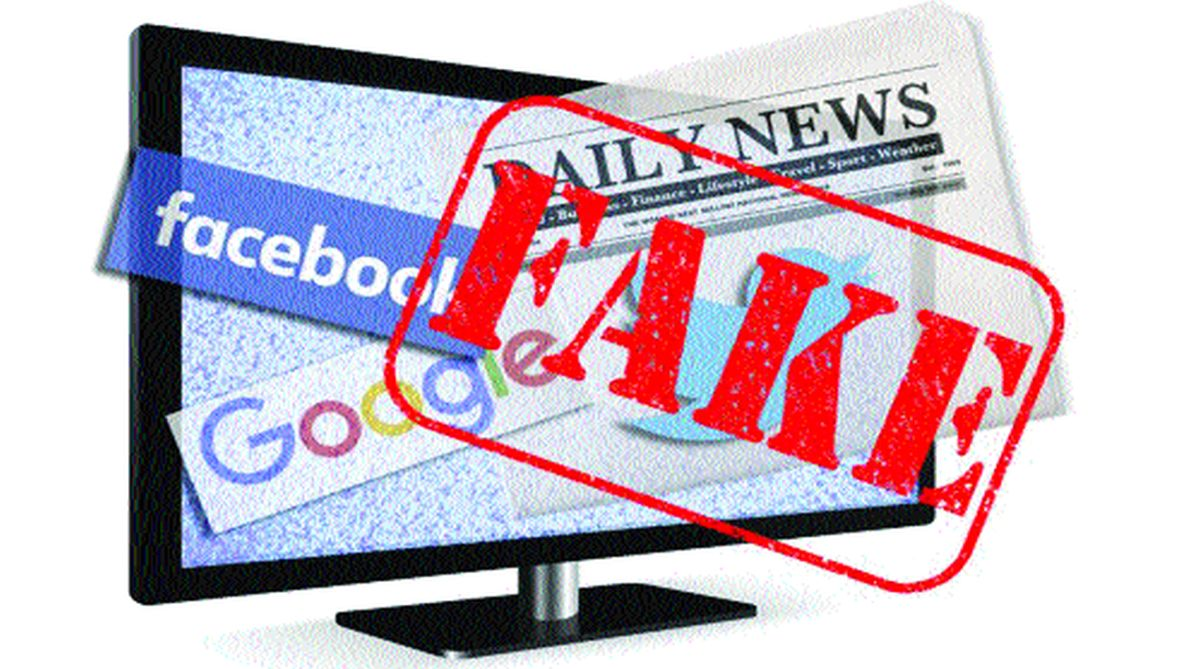 fake news, social network, Facebook, artificial intelligence