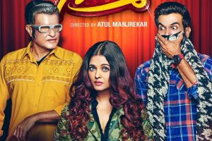 Fanney Khan posters: Aishwarya Rai trussed up; where's Anil Kapoor?